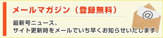 日本タイムズ|Nippon Times – ...