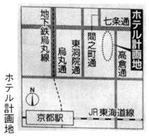 ホテル計画地