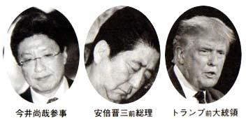 バイデン大統領 菅義偉総理 小泉純一郎元総理